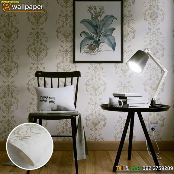 Wallpaper_My Style_YS-981602