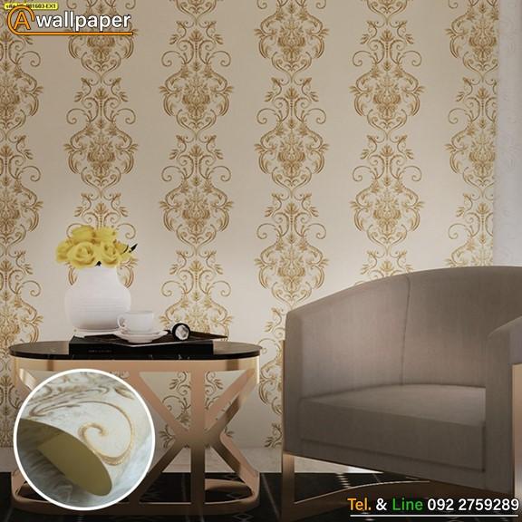 Wallpaper_My Style_YS-981603