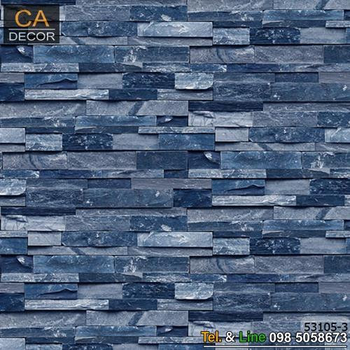 วอลเปเปอร์ลายหินกาบสีน้ำเงิน