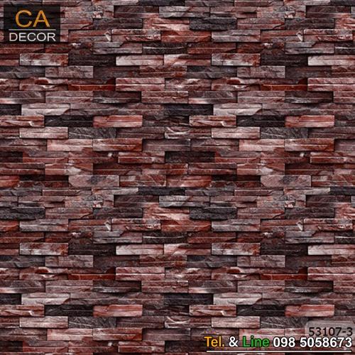 วอลเปเปอร์ลายหินก่ออิฐสีแดงปนม่วง