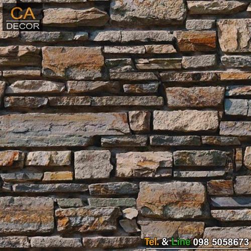 วอลเปเปอร์ลายหินซ้อนสีน้ำตาล_53118-3