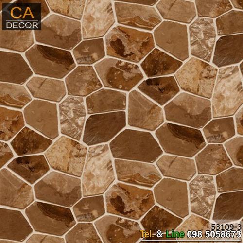 วอลเปเปอร์ลายหินรังผึ้งสีซีเปีย