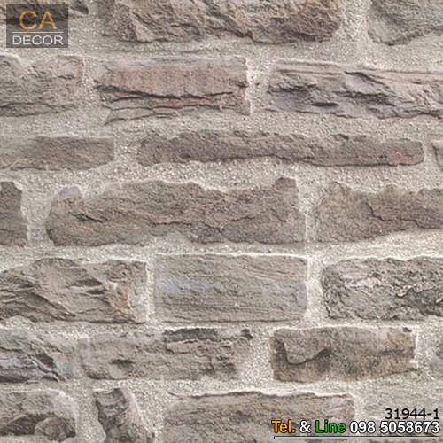 วอลเปเปอร์ลายอิฐหินสีน้ำตาล_31944-1