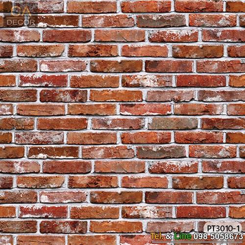 Brick Wallpaper_PT3010-1