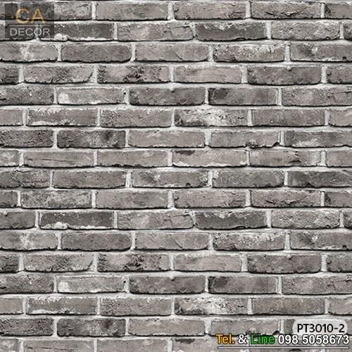 Brick Wallpaper_PT3010-2