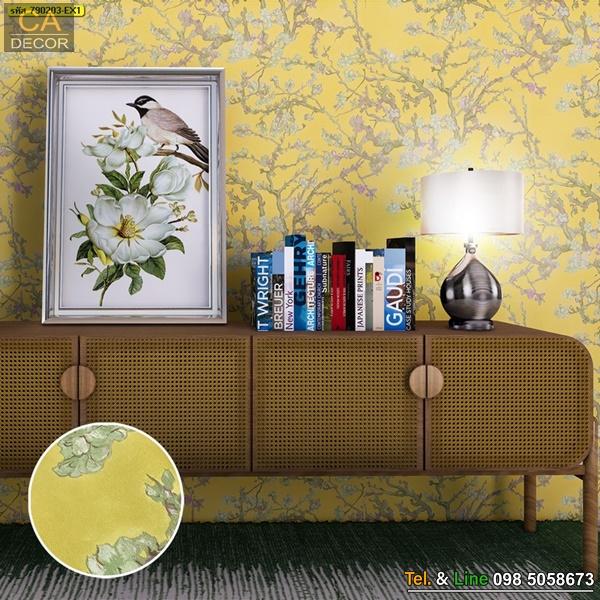 Wallpaper-Diamond-790203
