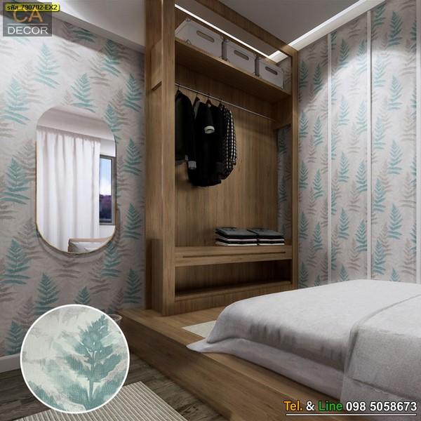Wallpaper-Diamond-790702