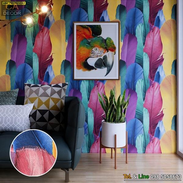 Wallpaper-Diamond-791302