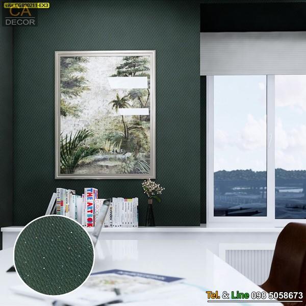 Wallpaper-Diamond-CG890211