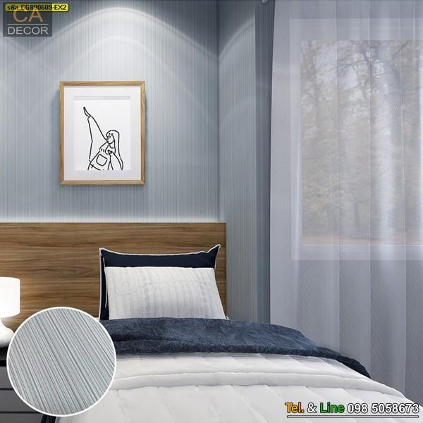 Wallpaper-Diamond-CG890609