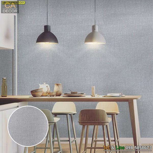 Wallpaper-Diamond-EG990202