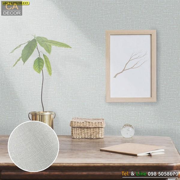 Wallpaper-Diamond-EG990208