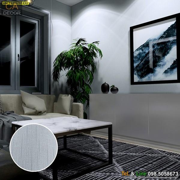 Wallpaper-Diamond-EG990707