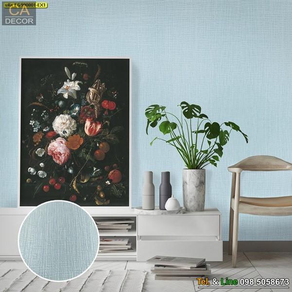 Wallpaper-Diamond-EG990801