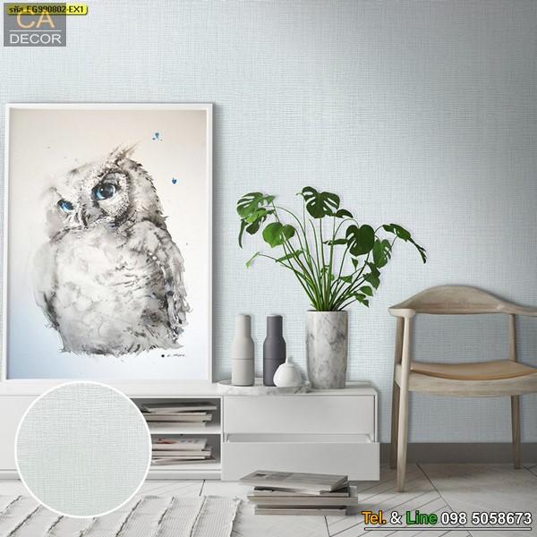 Wallpaper-Diamond-EG990802