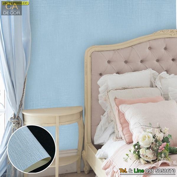 Wallpaper-Diamond-EG990804