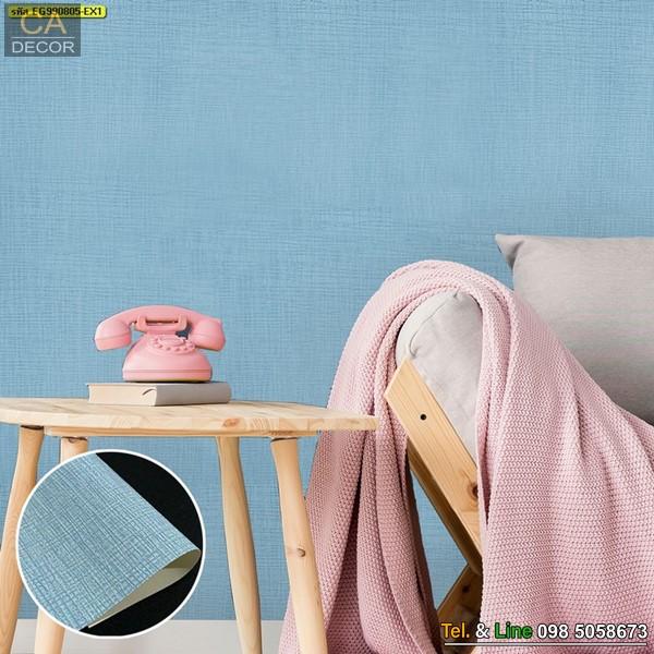 Wallpaper-Diamond-EG990805
