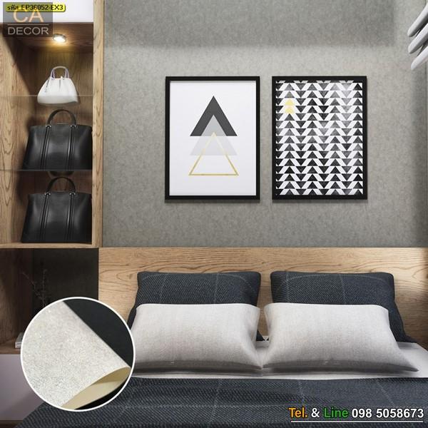 Wallpaper-Diamond-EP36052