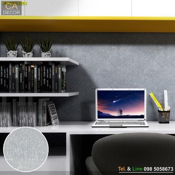 Wallpaper-Diamond-EP36073