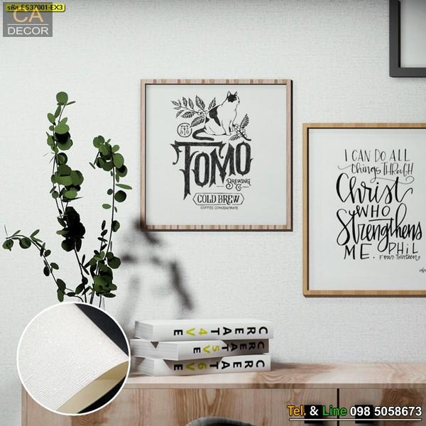 Wallpaper-Diamond-ES37001