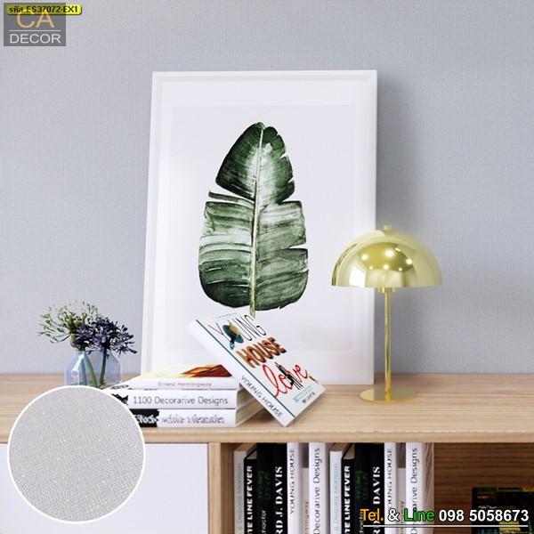 Wallpaper-Diamond-ES37072