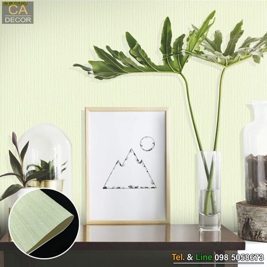 Wallpaper-milan_HR-7116