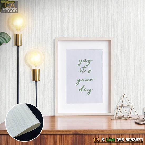 Wallpaper-milan_HR-7117