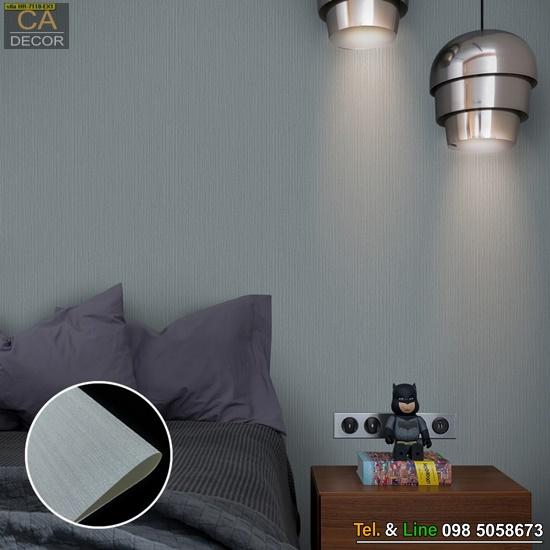 Wallpaper-milan_HR-7118
