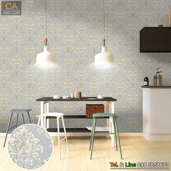 Wallpaper-milan_TL-10016