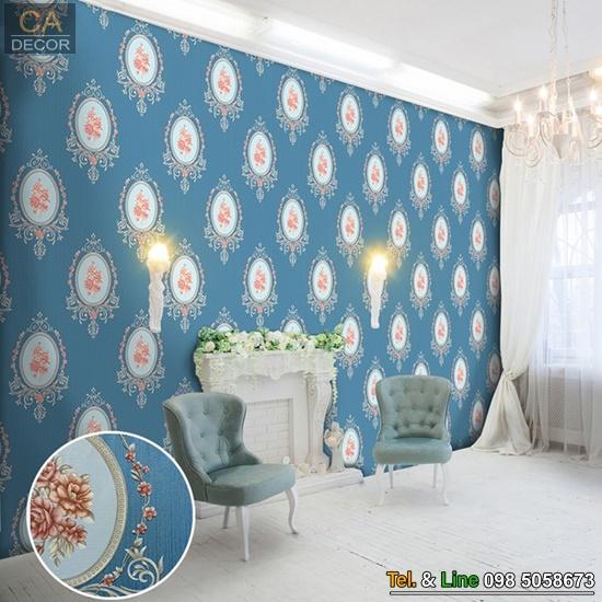 Wallpaper-milan_TL-10035